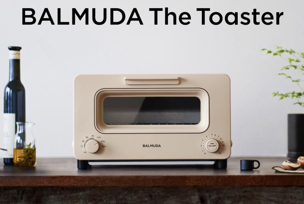 バルミューダ・ザ・トースターの紹介